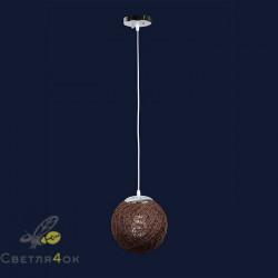 Подвесной Светильник 9712001-1 CF