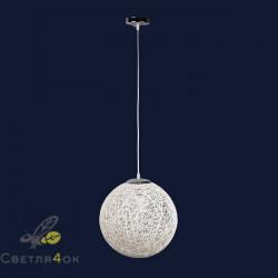 Подвесной Светильник 9713001-1 WH
