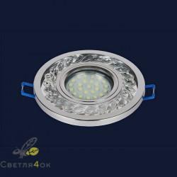 Вресной светильник 716MKD-C21 CH