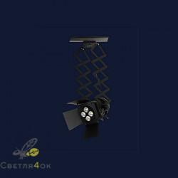 Светильник 901509B COB