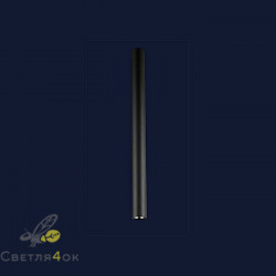 Светильник 903COB-M800B