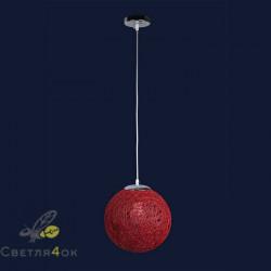 Подвесной Светильник 9712501-1 RD