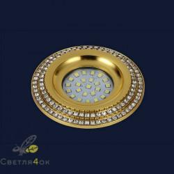 Точечный светильник 716MKD-C28F GD