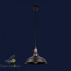 Светильник Лофт 7526857F-1M BK+WH(270)