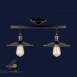 Светильник Лофт 752X837F-2 BK