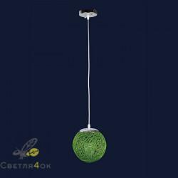 Подвесной Светильник 9712001-1 GN