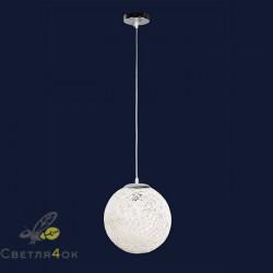 Подвесной Светильник 9712501-1 WH