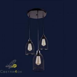 Светильник Лофт 907008F-3 BK (300)