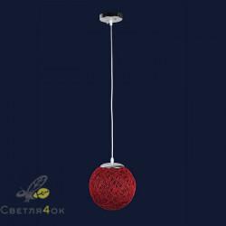 Подвесной Светильник 9712001-1 RD