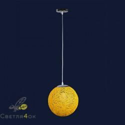 Подвесной Светильник 9712501-1 YL