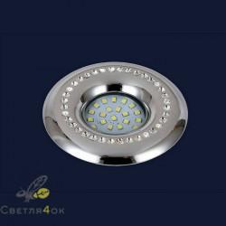 Точечный светильник 716MKD-C26F CH