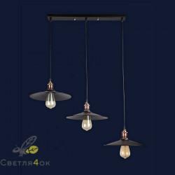 Светильник Лофт 752836F-3 BK (500)