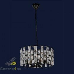 Светильник Лофт 756PRD0030-5 BK