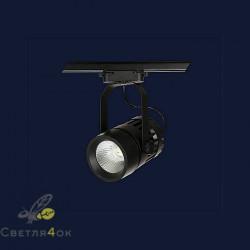 Светильник 901COB-1740 BK
