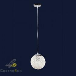 Подвесной Светильник 9712001-1 WH