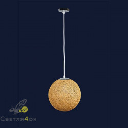 Подвесной Светильник 9713001-1 BEIGE
