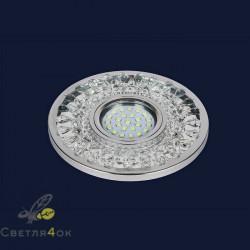 Вресной светильник 716MKD-C22 CH