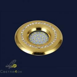 Точечный светильник 716MKD-C26F GD