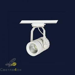 Светильник 901COB-1740 WH