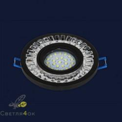 Вресной светильник 716MKD-C20 BK
