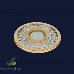 Точечный светильник 716MKD-C22 GD