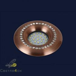 Точечный светильник 716MKD-C26F GT