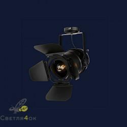 Прожектор 75231 BK