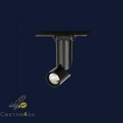 Светильник 901COB-1120 BK