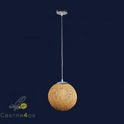 Подвесной Светильник 9712501-1 BEIGE