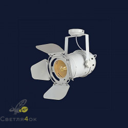 Прожектор 75232 WH