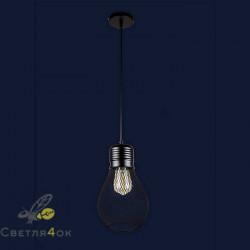 Светильник Лофт 907007F-1 BK