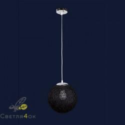 Подвесной Светильник 9712501-1 BK