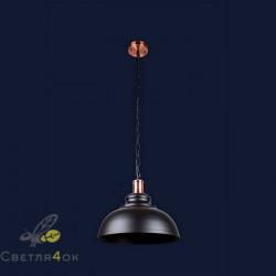 Светильник Лофт 7526858F-1C BK