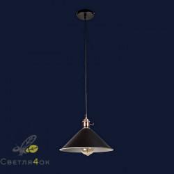 Светильник Лофт 752839F-1 BK+WH