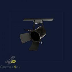 Светильник 901504 BK