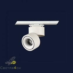 Светильник 901COB-2912 WH 4500K
