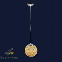 Подвесной Светильник 9712001-1 BEIGE