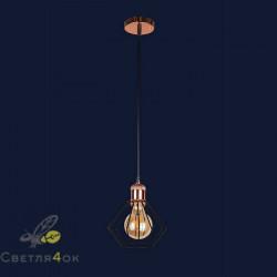 Светильник Лофт 907020F-1 BK+GD