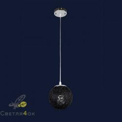 Светильник 9711501-1 BK