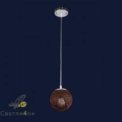 Светильник 9711501-1 CF