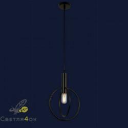 Светильник Лофт 761YX01-1 BK