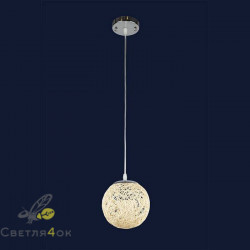 Светильник 9711501-1 CREAM