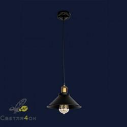 Светильник Лофт 707P103-1 BK