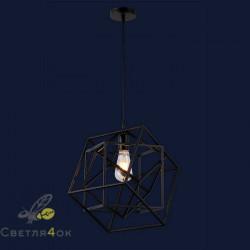 Светильник Лофт 7529207-1 BK