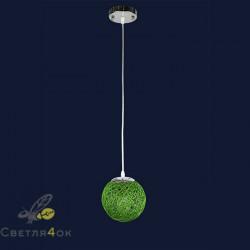 Светильник 9711501-1 GN