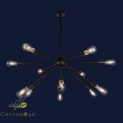 Светильник Лофт 911E19-12 BK