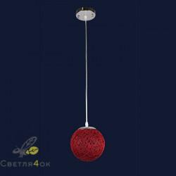 Светильник 9711501-1 RD
