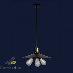 Светильник 911C25-3 BK