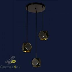 Светильник Лофт 7526686-3 BK
