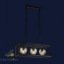 Светильник Лофт 7529737-3 BK